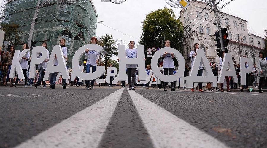 Краснодар открытка день города, стальной свадьбы