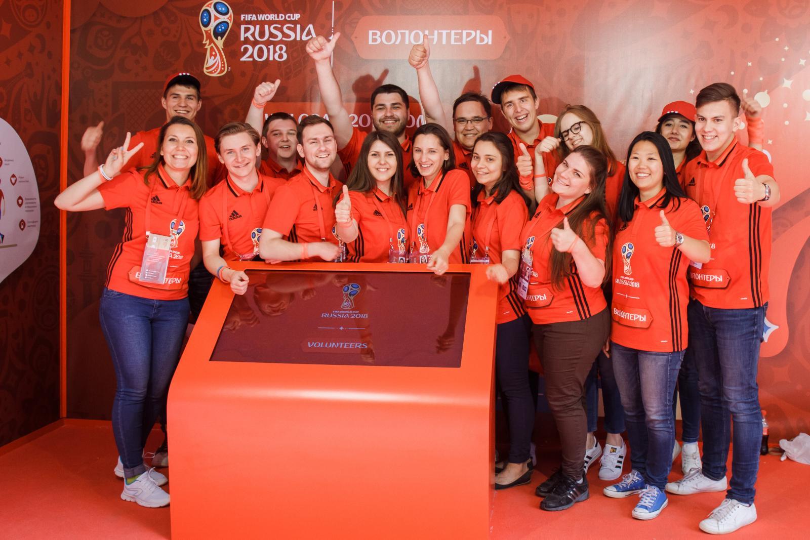 Чемпионат мира по футболу FIFA 2018 в России - Волонтерская. - m